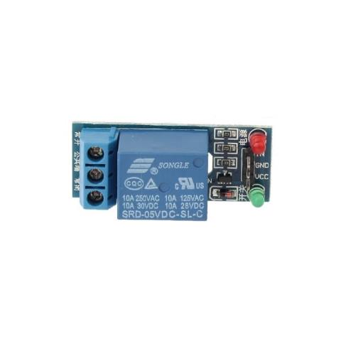 Songle Relay Module One Channel 5v 250vac 2 Led Chip For